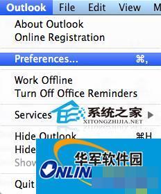 如何给Mac outlook邮件添加签名