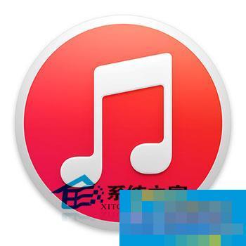 Mac彻底删除iTunes中的歌曲的方法