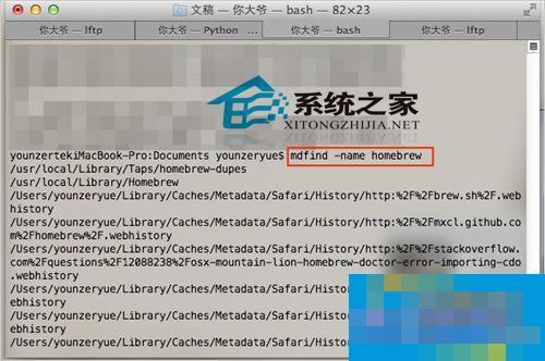 MAC系统终端怎么用mdfind命令打开Spotlight搜索?