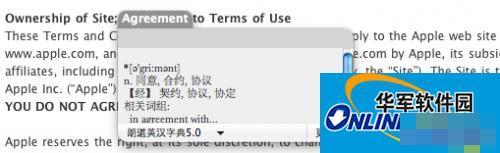 MAC自带字典使用攻略