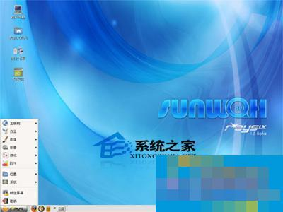 Linux创建文件或目录软链接、硬链接的技巧