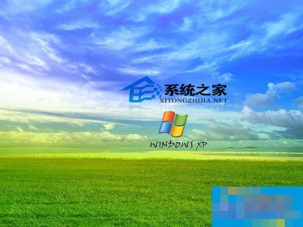 WinXP使用自带远程控制桌面工具的技巧
