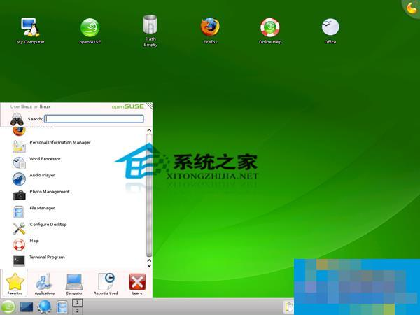 Linux如何安装rar和unrar命令