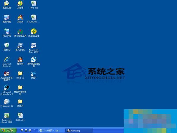WinXP隐藏一键还原命令的技巧