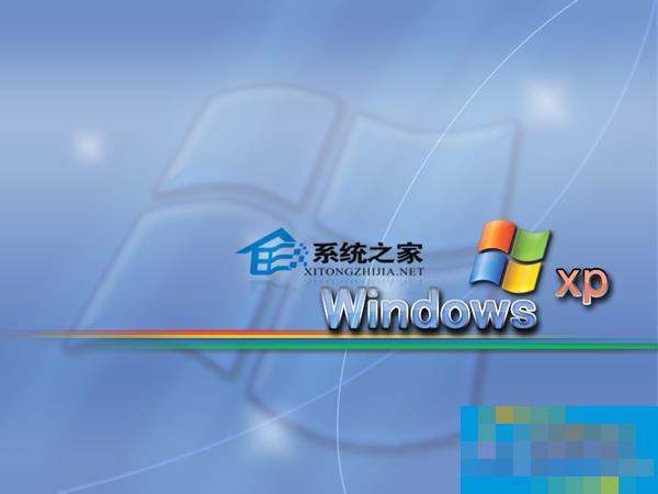WinXP跟踪IP地址的方法