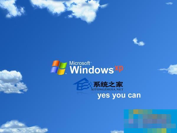 WinXP如何设置Ctrl+Alt+Del键锁定计算机
