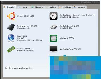 Linux下统计数据软件WhatPulse使用指南
