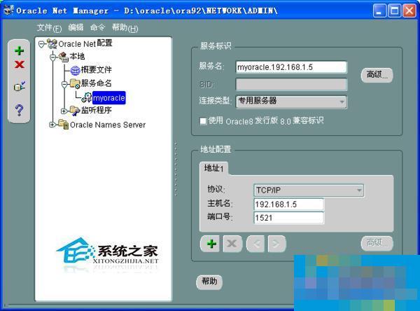 Linux使用命令启动Oracle数据库的步骤