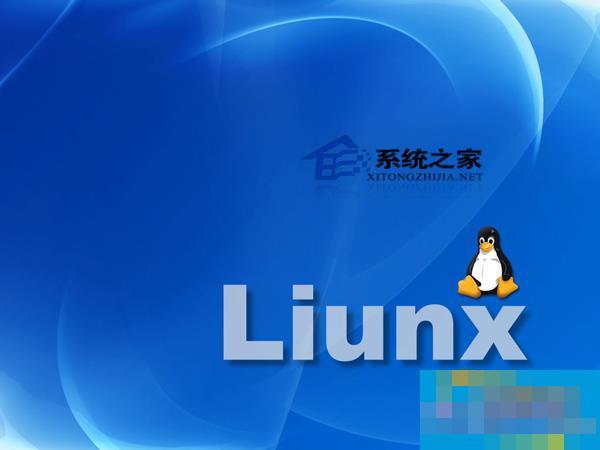 Linux安装StarDict软件的步骤