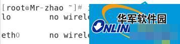 CentOS 6.5安装无线网卡驱动教程