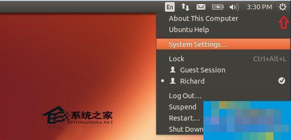 Ubuntu系统取消屏幕锁定功能的方法