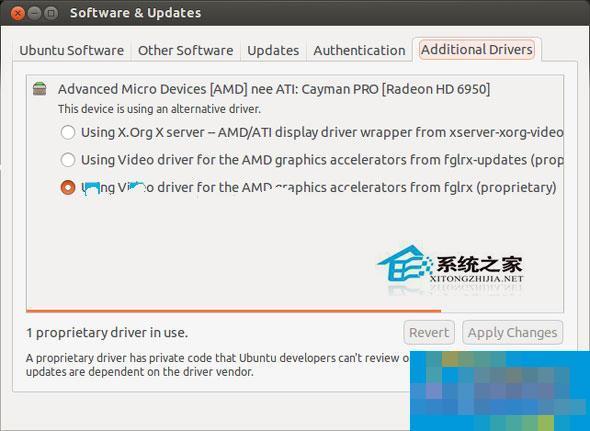 Ubuntu安装AMD专有驱动的步骤