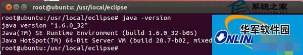 Ubuntu不能启动Eclipse怎么办?