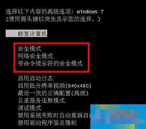 Win7开机报错BaiduSdTray.exe损坏的完美解决方案