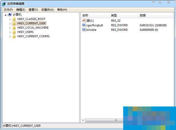 Win7如何完全卸载sql2005?Win7删除sql2005的技巧