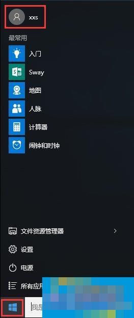 Win10系统下itunes备份文件在哪?
