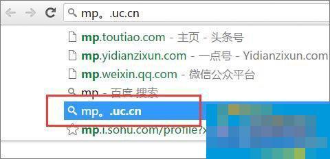 Win10清除Chrome地址栏记录的操作方法
