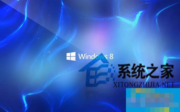 Windows8如何通过系统评估来检测电脑性能