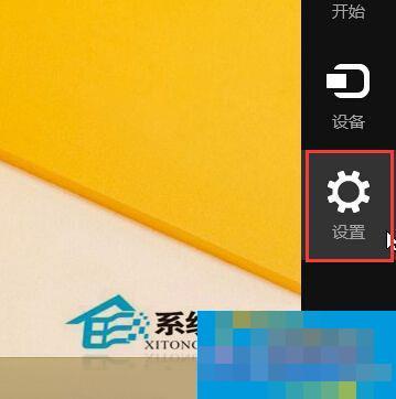 Win8.1正式版的蓝牙设备怎么连接