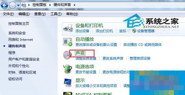 Windows8电脑用一段时间后出现噪音的处理方法