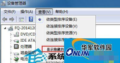 WinXP系统纯净版安装过虚拟光驱后光驱不读盘的解决方法