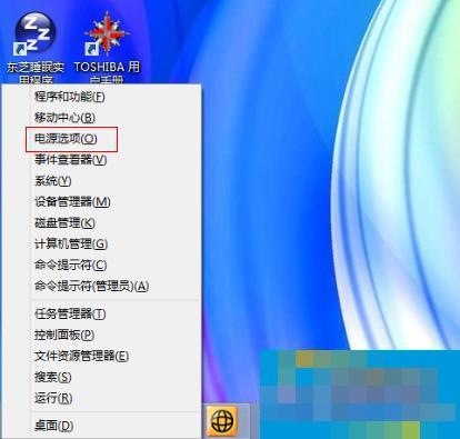 Win8笔记本取消开盖自动开机的设置方法