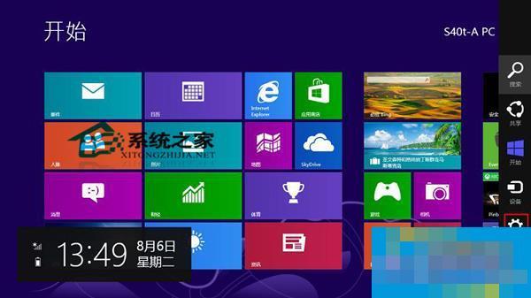 东芝笔记本原装Win8换成Win7系统的步骤