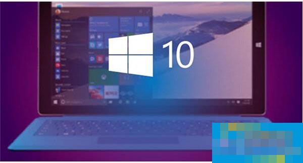 安装Win10系统配置的最低要求