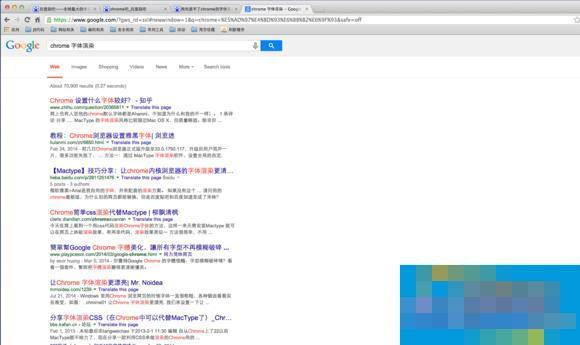 Linux系统如何渲染Chrome浏览器的字体