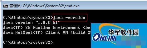 Linux如何使用Eclipse搭建Android开发环境