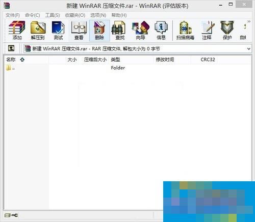 Win8怎么打开rar格式的文件