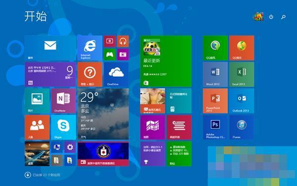 Win8.1如何管理开始屏幕中的应用软件?