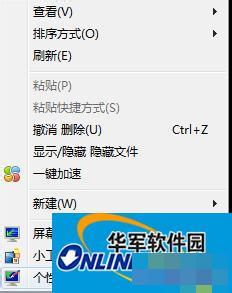 Win7桌面图标不见了怎么办?如何让Win7显示桌面图标