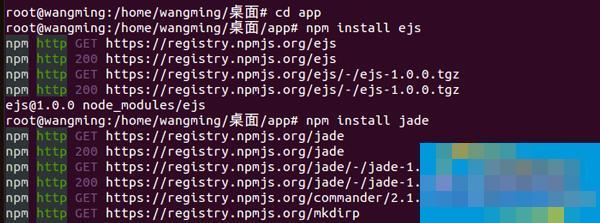 如何在Ubuntu开发环境下配置安装Node.js