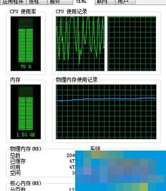 Win10系统CPU使用率高达70%怎么处理?