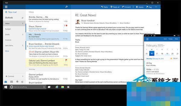 Win10系统Outlook邮件和日历应用的快捷键汇总