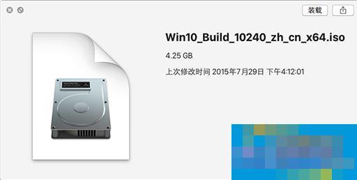 Win10使用虚拟光驱加载ISO镜像的方法