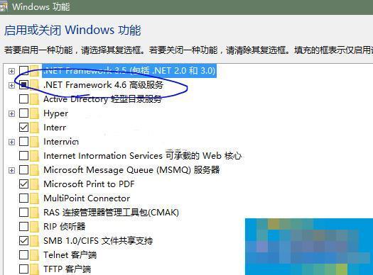 Win8系统.NET Framework 4.6安装失败怎么解决?