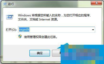 Win7系统下IE8浏览器网银无法正常登陆的解决方法