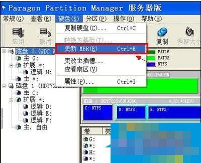 WinXP无法启动提示inconsistent filesystem的原因及解决办法