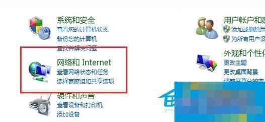 Win7旗舰版如何设置无线网络