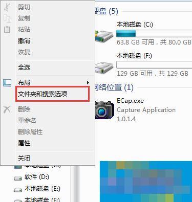 Win7 64位系统下怎么删除占内存的隐藏软件