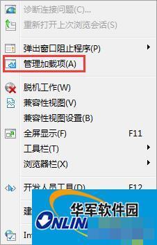Win7不想用迅雷下载如何设置