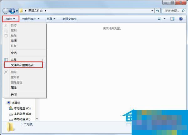 Win7系统查看隐藏文件的方法