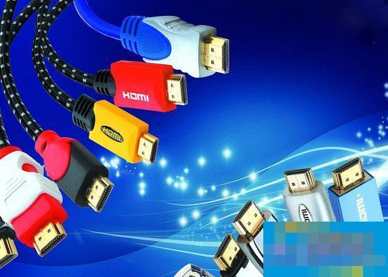 HDMI是什么?HDMI接口有什么用?
