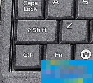 笔记本如何关闭数字键盘?笔记本关闭数字键盘的方法