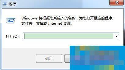 Win7系统如何使用DOS命令查看端口?Win7系统查看端口命令