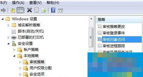 Win7查询系统运行记录的技巧