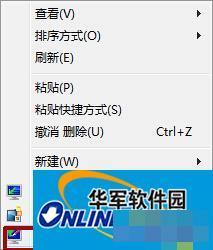 Win7系统取消屏幕保护的方法