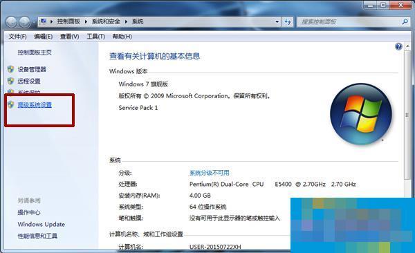 Windows7电脑关机自动重启怎么办?